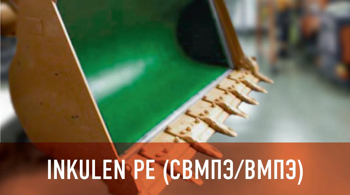 Срок эксплуатации конвейерного оборудования дефлектор для фольксваген транспортер